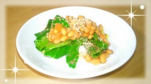 彩納豆レシピ