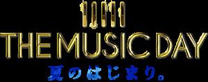 THE MUSIC DAY2016 出典:ntv.co.jp